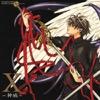 Xー神威ー - Single