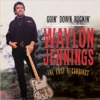 Goin' Down Rockin': The Last Recordings (Deluxe Version)