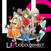 EXIT TUNES PRESENTS Vocaloexist feat.GUMI、IA、MAYU