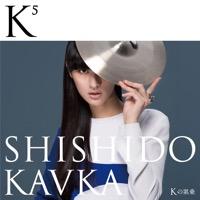 K5(Kの累乗)