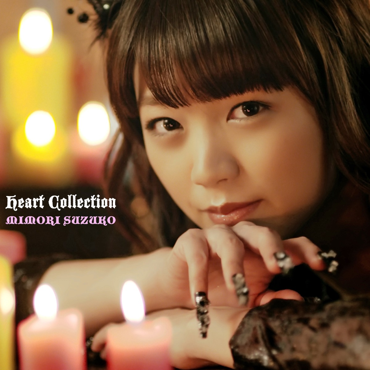 Download Mimori Suzuko - Heart Collection Single Artist Mimori Suzuko Single Heart Collection Released 2015.02.25 Tracklist Heart Collection Download Mimori Suzuko - Heart Collection Single 2015.02.25 Mimori Suzuko - Heart Collection...