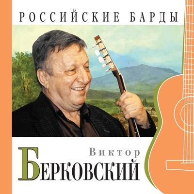 слушать музыку владимир асмолов