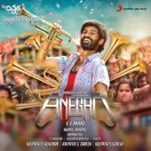 Anegan (Original Motion Picture Soundtrack) - Harris Jayaraj