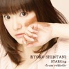 STARting -from rebirth- - Single
