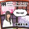 Nu-up! - Single