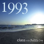 class with Battle Cry