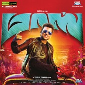 Masss (Original Motion Picture Soundtrack) - Yuvan Shankar Raja