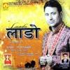 Laado - Prem Sagar & Tanveer Taan, Prem Sagar & Tanveer Taan