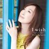 I wish~君がいるこの街で~ - EP