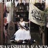 RIGHT LIGHT RISE - EP