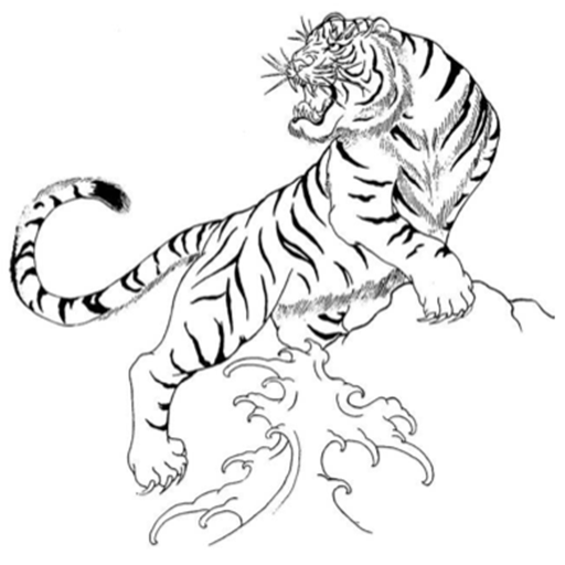 Japanese Tattoo Designs (6.20 Mb)