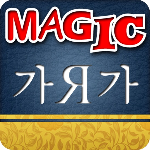 Magic Russian - Korean - Russian Dictionary - Xisen Science T...