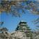 大阪地図オフライン
