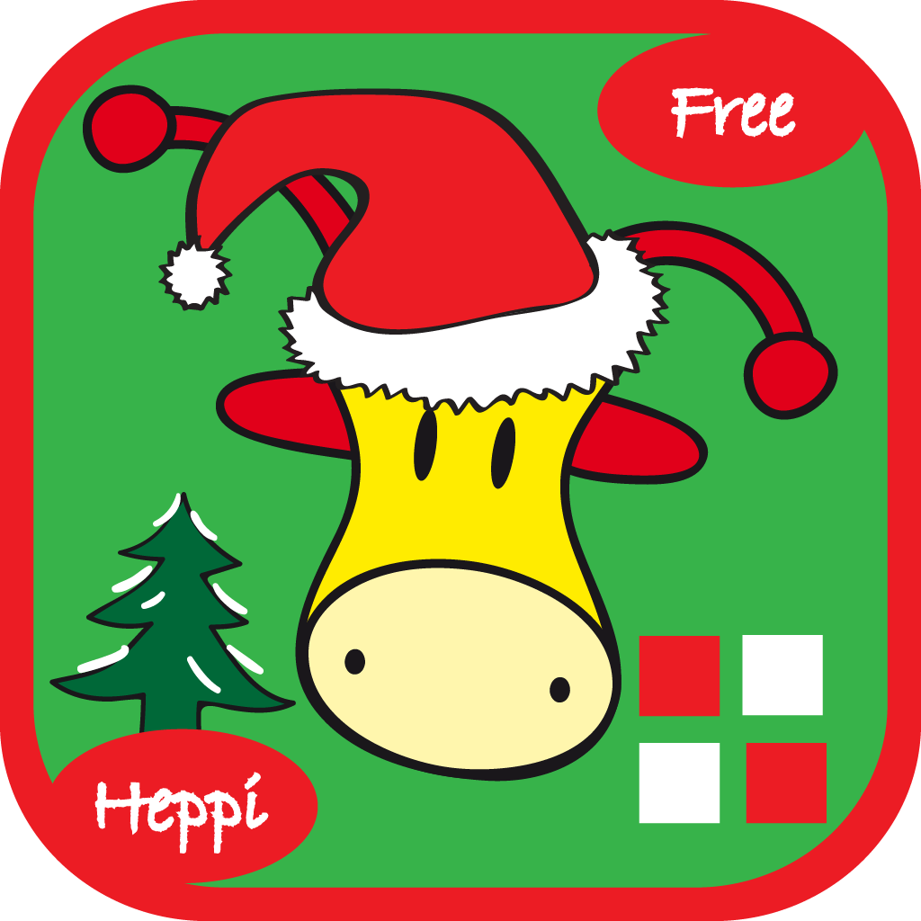 Bo's Matching Game - FREE Bo the Giraffe Christmas Gift for Kids