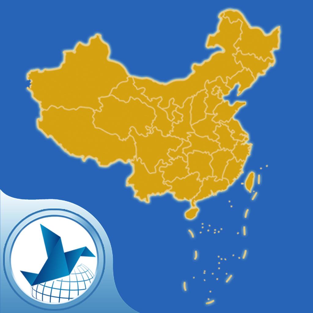 中国行政区划地图(2012版)