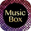 MusicBox Pro - 無料音楽クラウド - オンライン音楽ストリーマとプレイヤー(連続再生/バックグラウンド再生対応/ダウンローダー) - wenna zeng