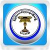 Ucsb.gov.mm iOS App