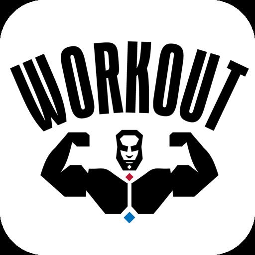 Workout - специальное приложение для интервальных тренировок