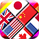 Flag Solitaire + Quiz - A Brain Game