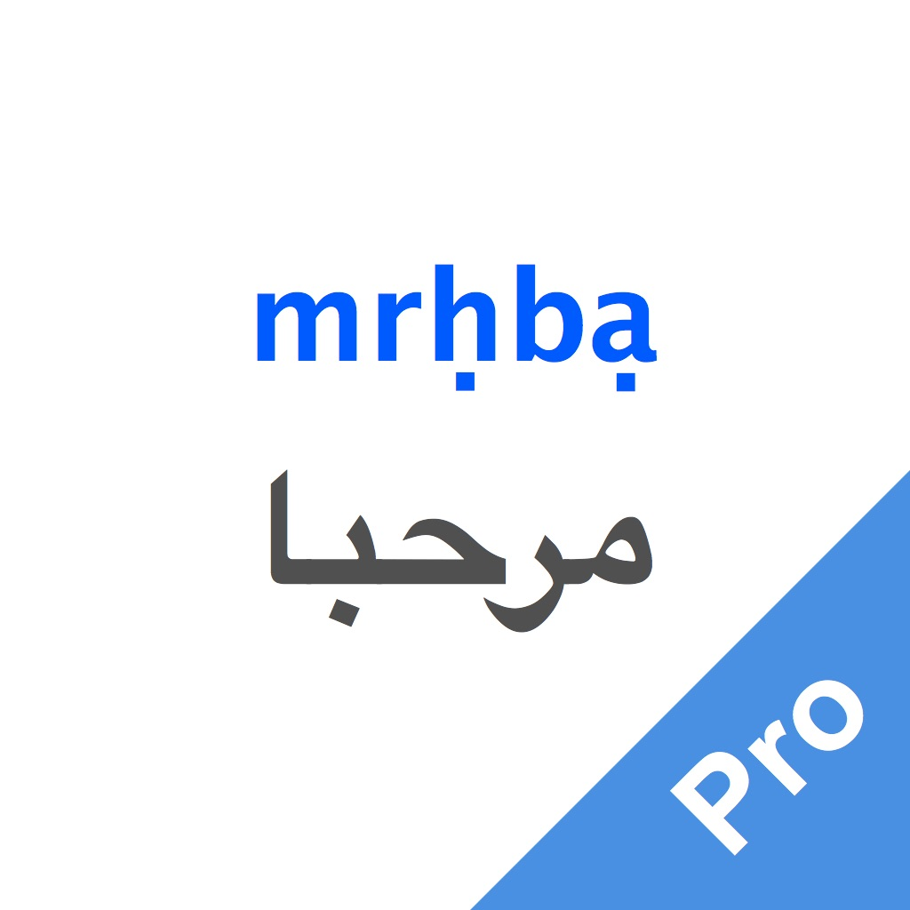 Arabic Helper Pro - Best Mobile Tool for Learning Arabic