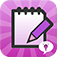 2秒日記 『日記レコ』 無料で簡単・シンプルなおカネレコチームが作った日記