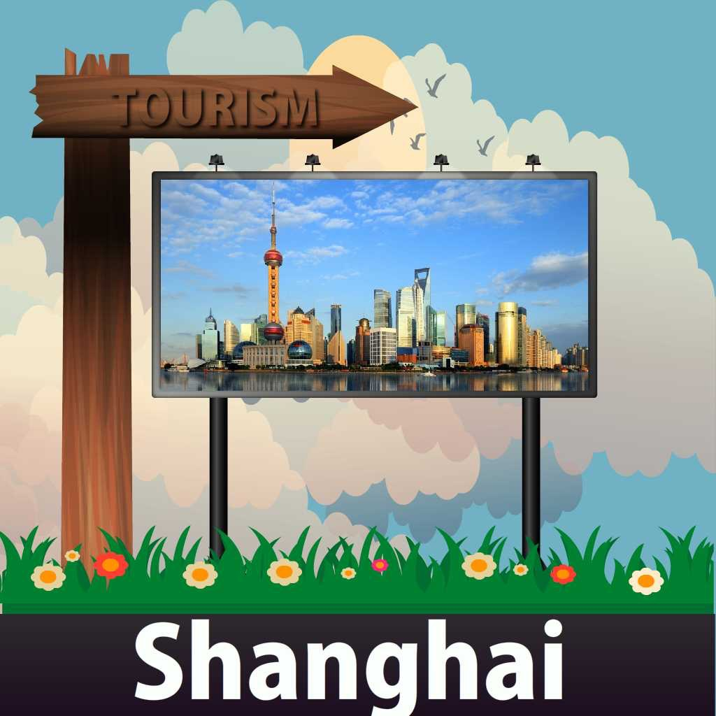 Shanghai Travel Guide - Offline Map