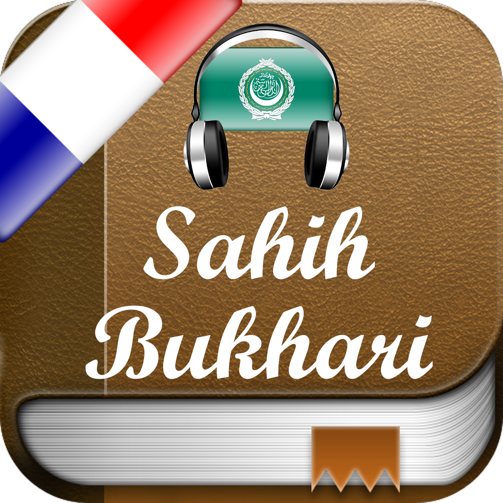 Sahih Bukhari Audio mp3 in Arabic and Text in French