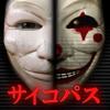 【閲覧注意】精神異常者たちの狂気に満ちた世界~恐怖のサイコパス - chen rom