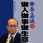 Li ka-shing rich jewel
