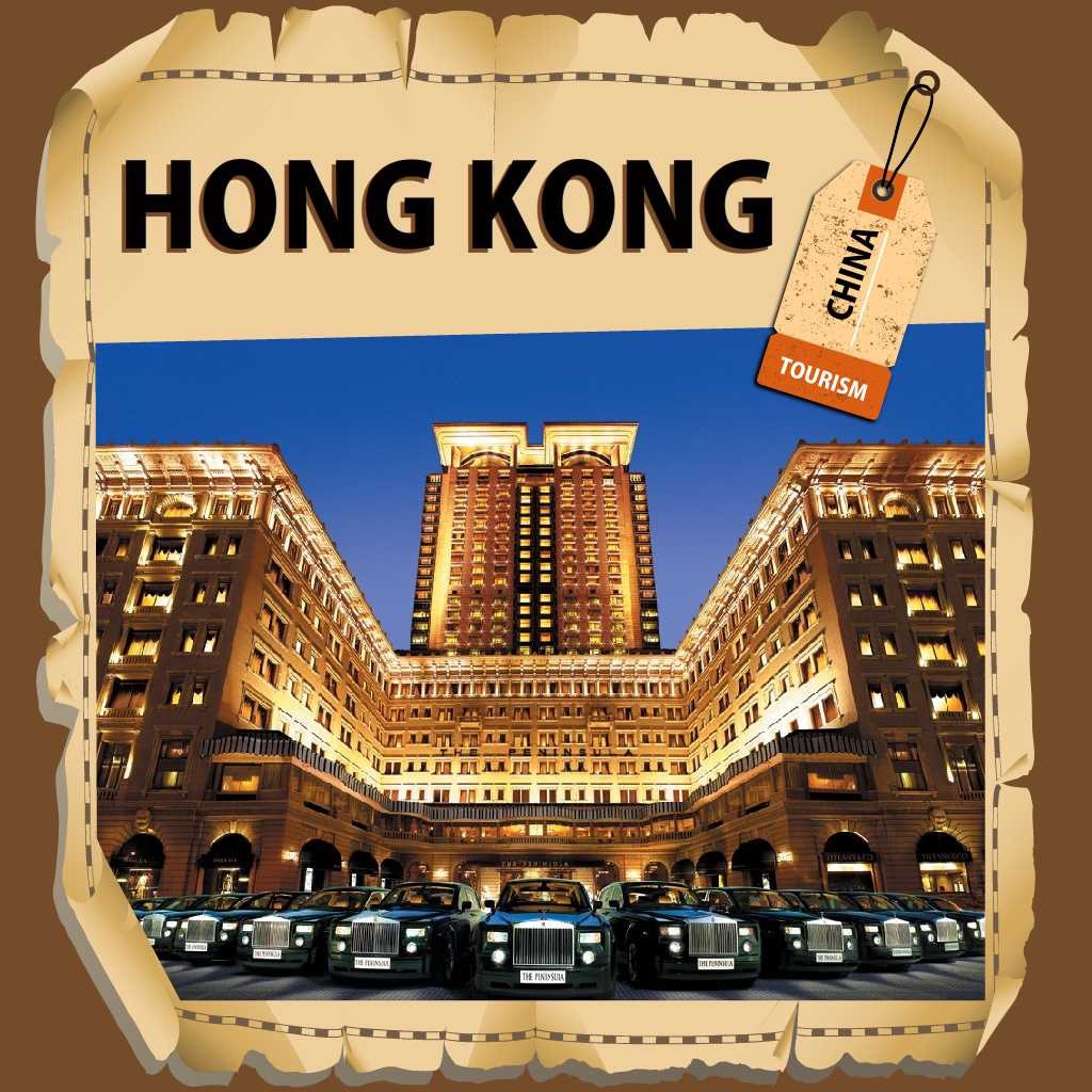 Hong Kong OfflineMap Visitors Guide