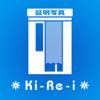 Ki-Re-i ID Photo