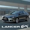 LANCER EX Catalog