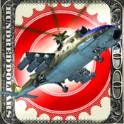 Benjamin Gunships HD on SALE