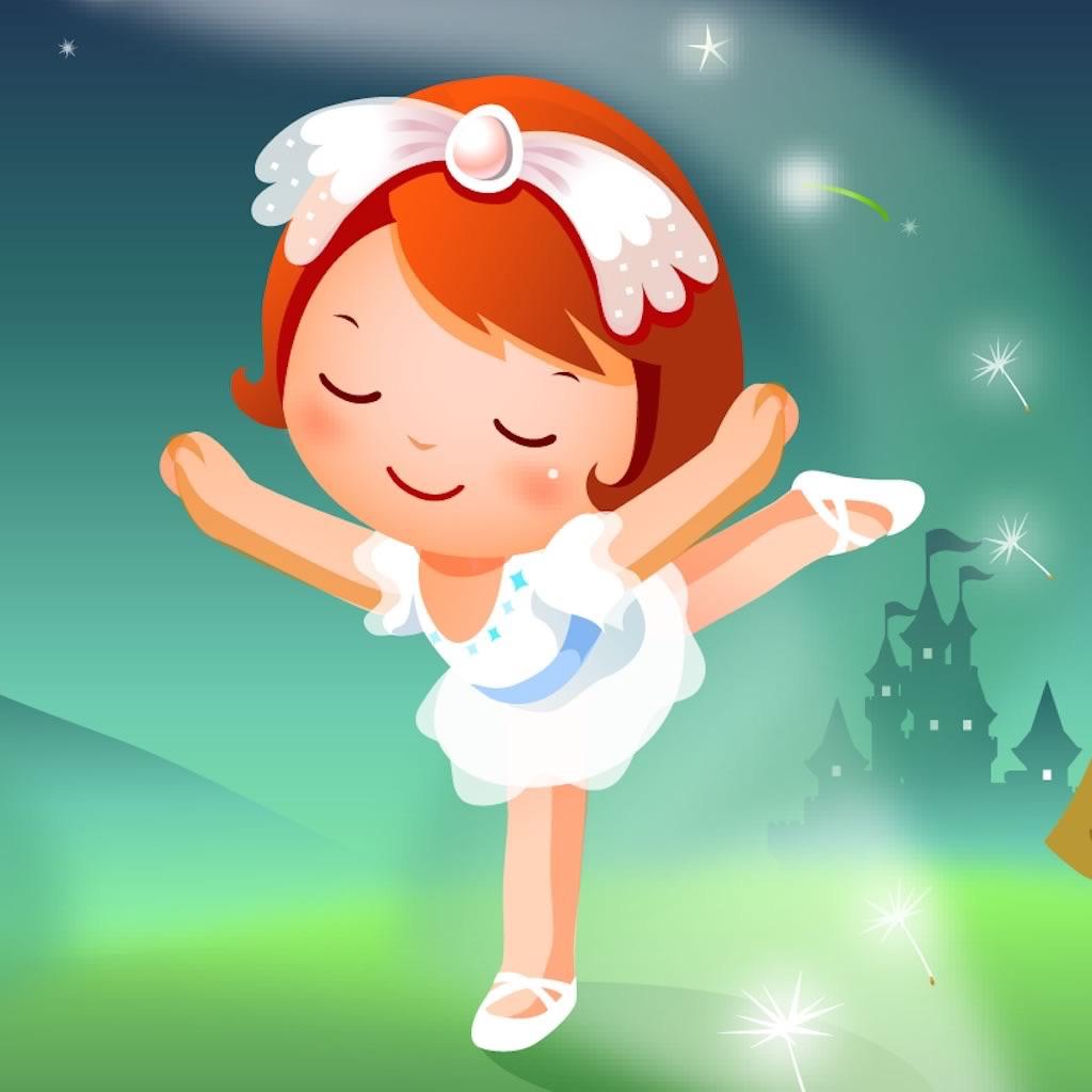 幼儿园舞蹈 教宝宝学跳舞 children dance