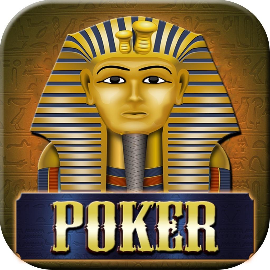 Как выигрывать на stage pr в казино