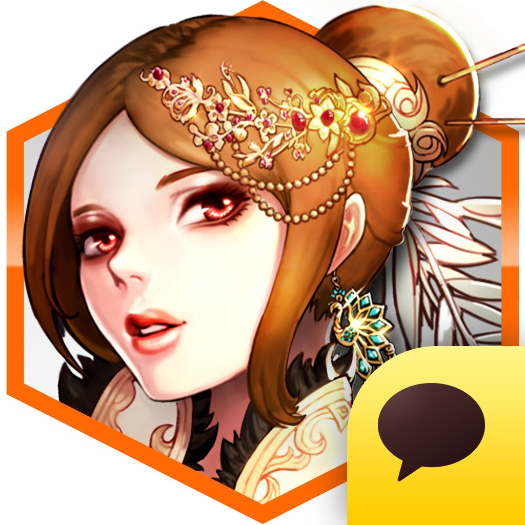 허니쟁 for Kakao - Incross CO.,Ltd.