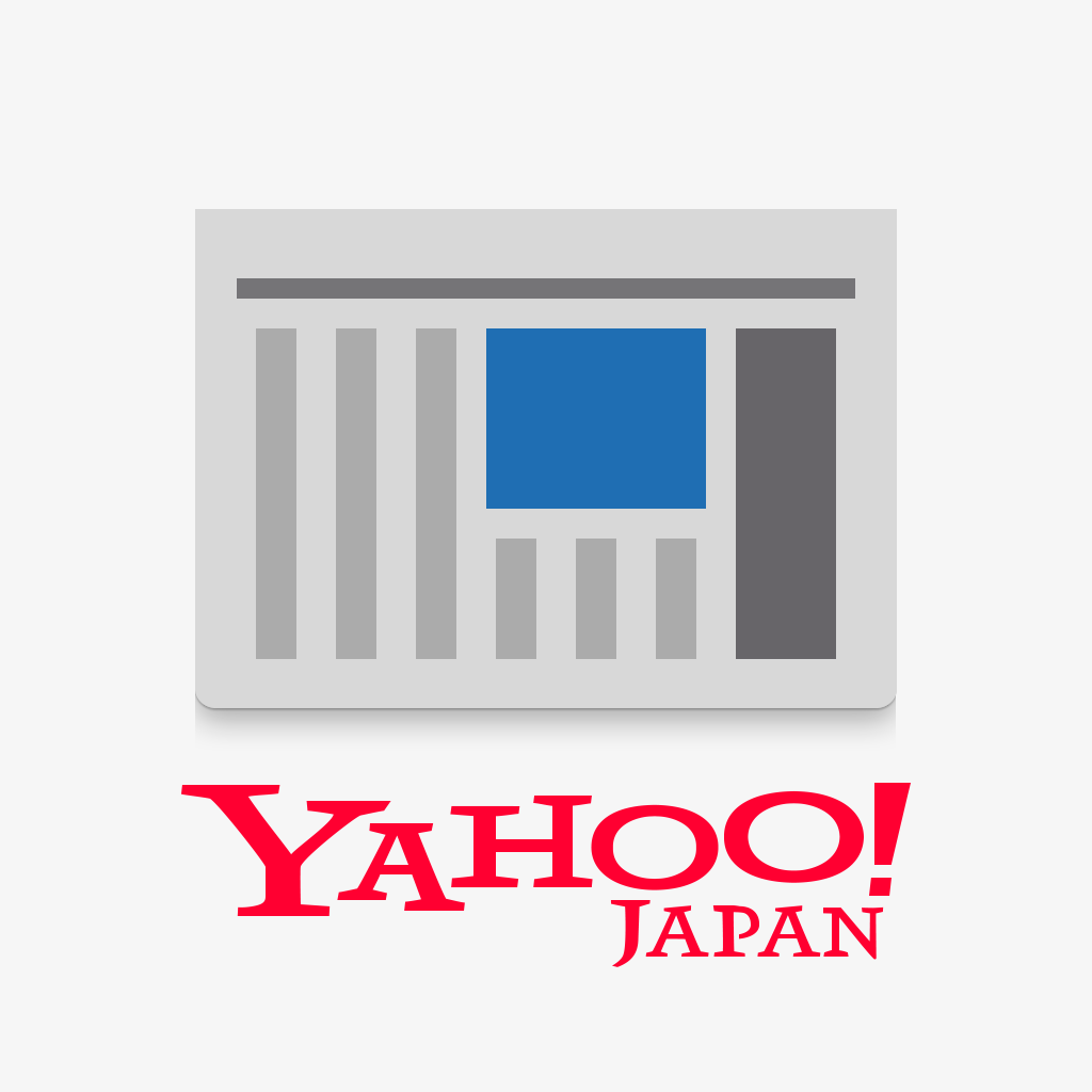 Yahoo!ニュース for iPad / Yahoo! JAPAN公式無料ニュースアプリ