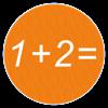 儿童数学口算 for Mac