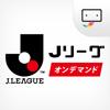 スカパー!Jリーグオンデマンド - SKY Perfect JSAT Corporation
