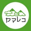 ヤマレコ - KazuyaYokoyama.com