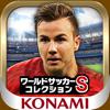 ワールドサッカーコレクションS - KONAMI