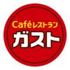 ガストアプリ お得なクーポンが使える無料アプリ - SKYLARK CO.,LTD.