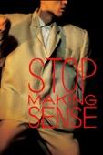 Jonathan Demme - Stop Making Sense  artwork