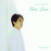 First Love (Yiruma Piano Collection)