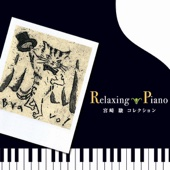 Inochi-no Namae - Relaxing Piano