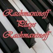 Piano Concerto No. 2 in C Minor, Op. 18: I. Moderato - Sergei Rachmaninoff, Eugene Ormandy, The Philadelphia Orchestra & Leopold Stokowski