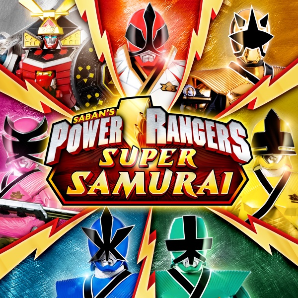 Power Rangers Super Samurai Season 1 Episode 1 The Sandlot Heading