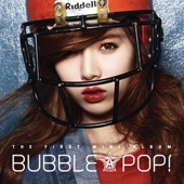Bubble Pop! - EP