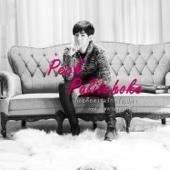 Peck Palitchoke - เธอคือความรักหรือเปล่า (เพลงประกอบละคร
