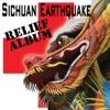 Sichuan Earthquake Relief Album